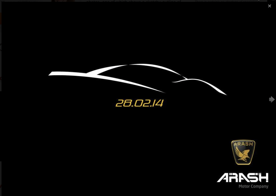 English Boutique Automaker Arash Teases New Supercar
