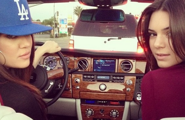 The Cars of the Kardashians! | (PHOTOS)